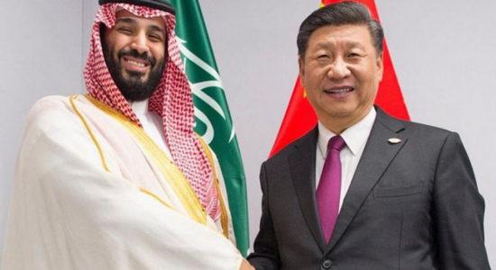 Arab Saudi dan China Perkuat Kemitraan