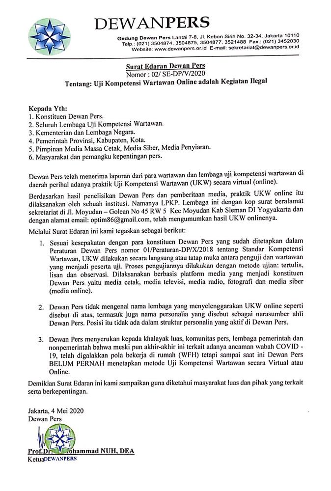 Surat Edaran Dewan Pers tentang UKW online ilegal