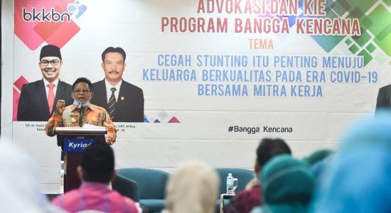 Pemko Dukung Program 'Bangga Kencana' BKKBN