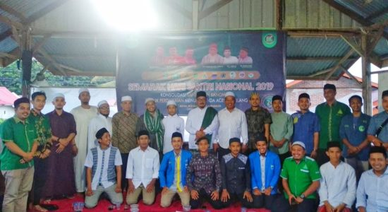Konsolidasi PCNU untuk Memperkuat Aswaja di Banda Aceh