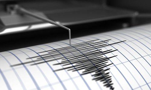Gempa M 6,7 Guncang Malang
