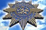 Muhammadiyah Tetapkan Idul Adha Jatuh Pada 20 Juli 2021